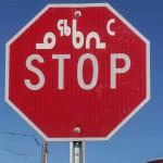 Schilder-Bilder 6: Stoppen auf Inuktitut