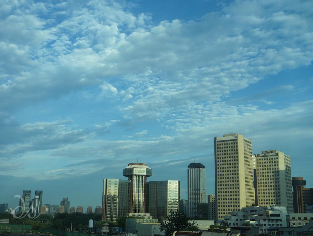 Blauer Himmel über Beijing
