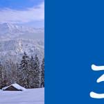 Garmisch: Himmlische Knödel auf der Hütte (+Rezept)
