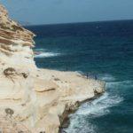 Cabo de Gata-Níjar: Geheimtipp im Südosten Andalusiens